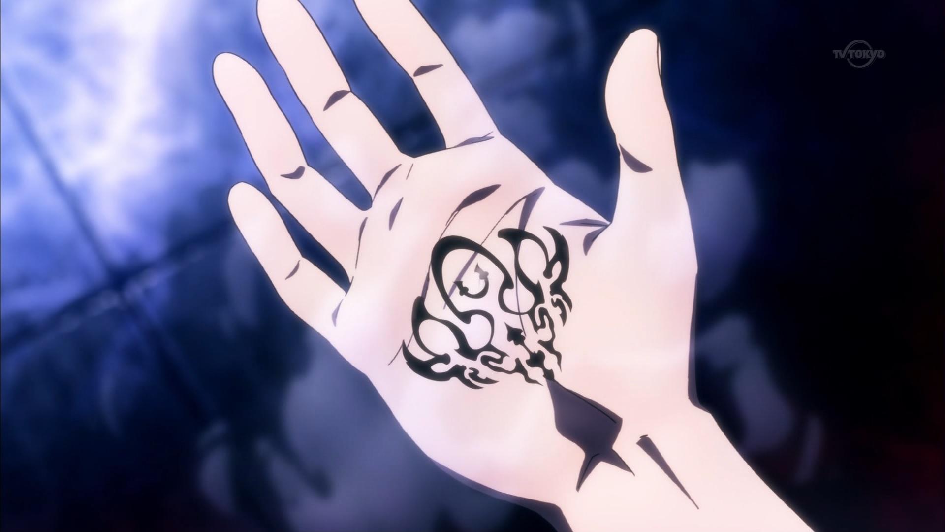 セーギの呪紋