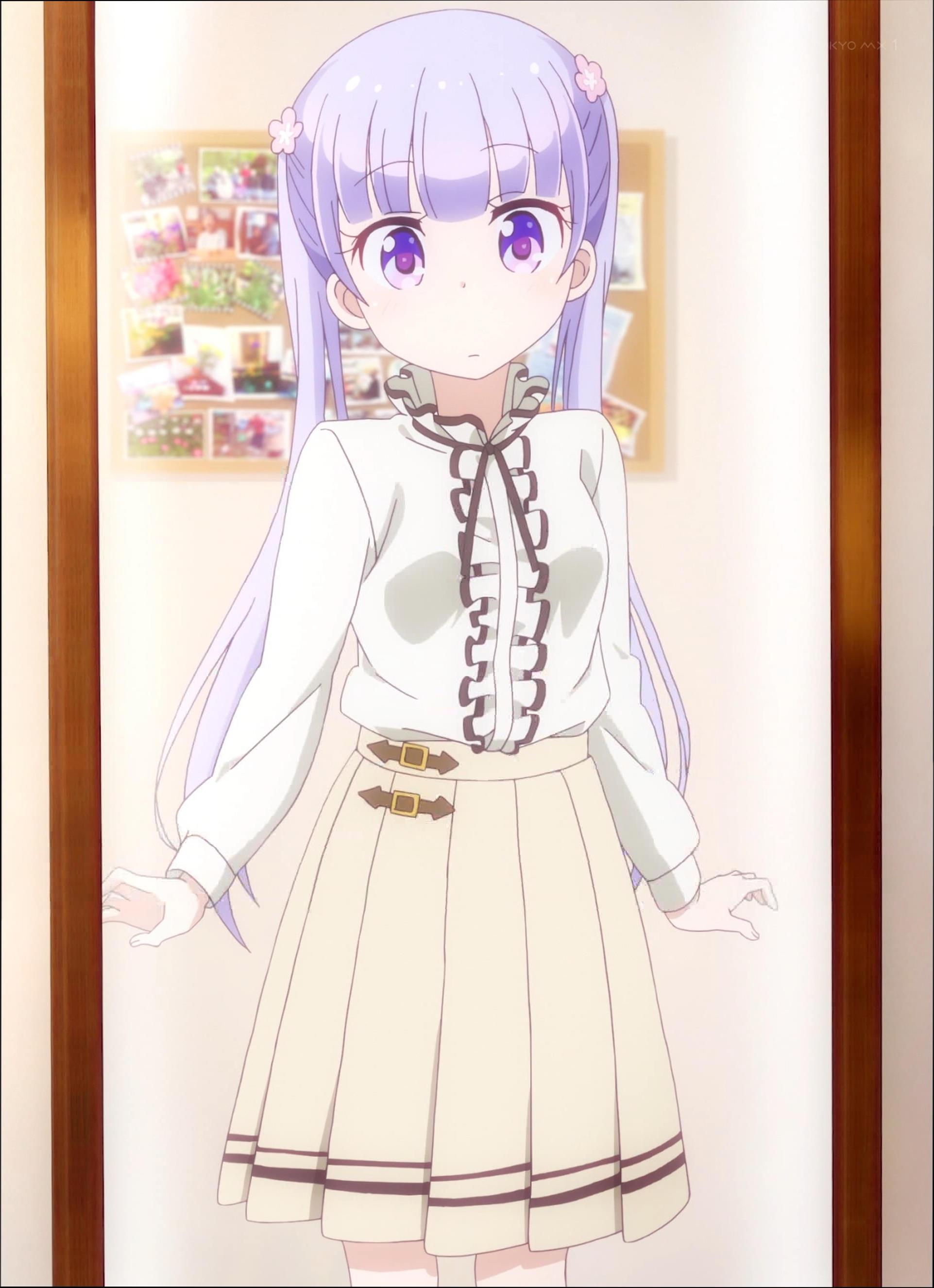 青葉ちゃんの私服