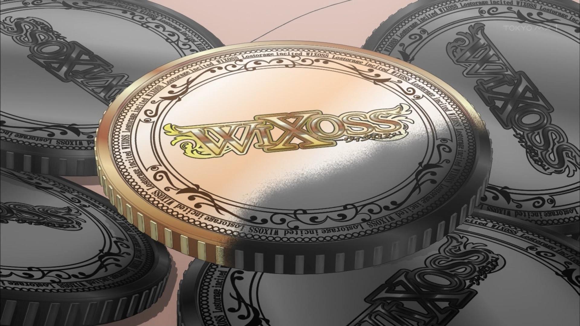 黒くなるwixossコイン(第1話)