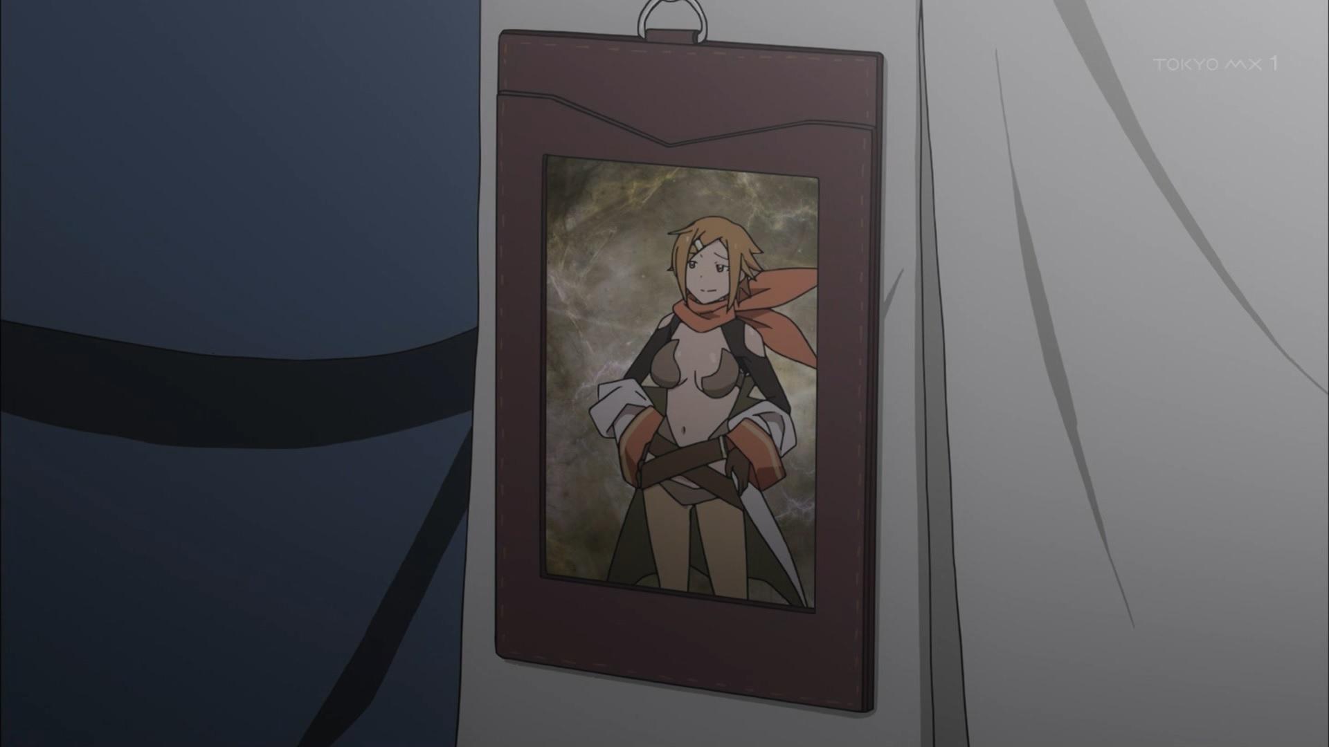ドーナ(第5話画像)