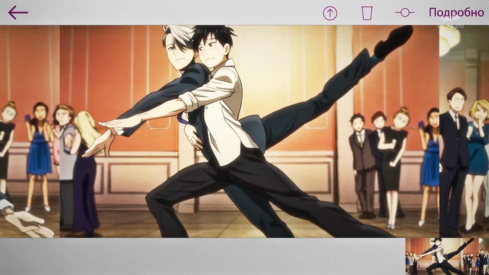 ヴィクトルと勇利のダンス(第10話画像)
