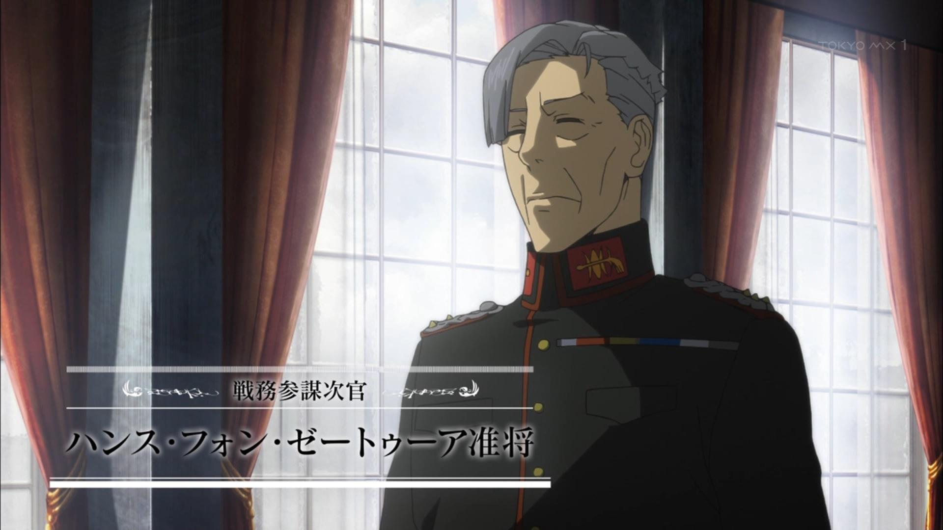 ハンス・フォン・ゼートゥーア(第1話画像)