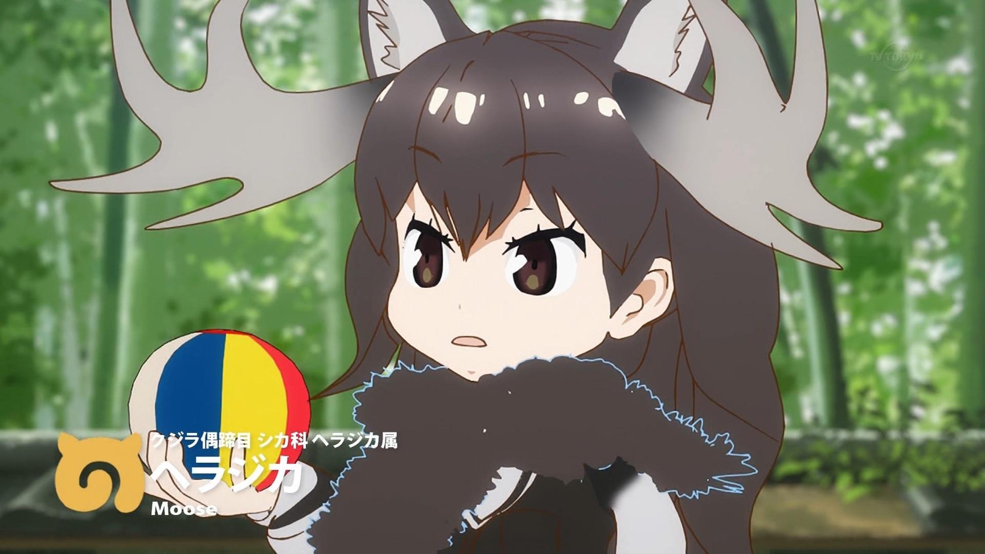 ヘラジカ(第6話画像)