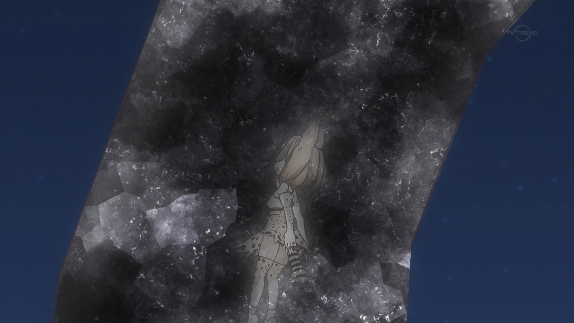 セルリアンに取り込まれるサーバルちゃん(けものフレンズ11話画像)
