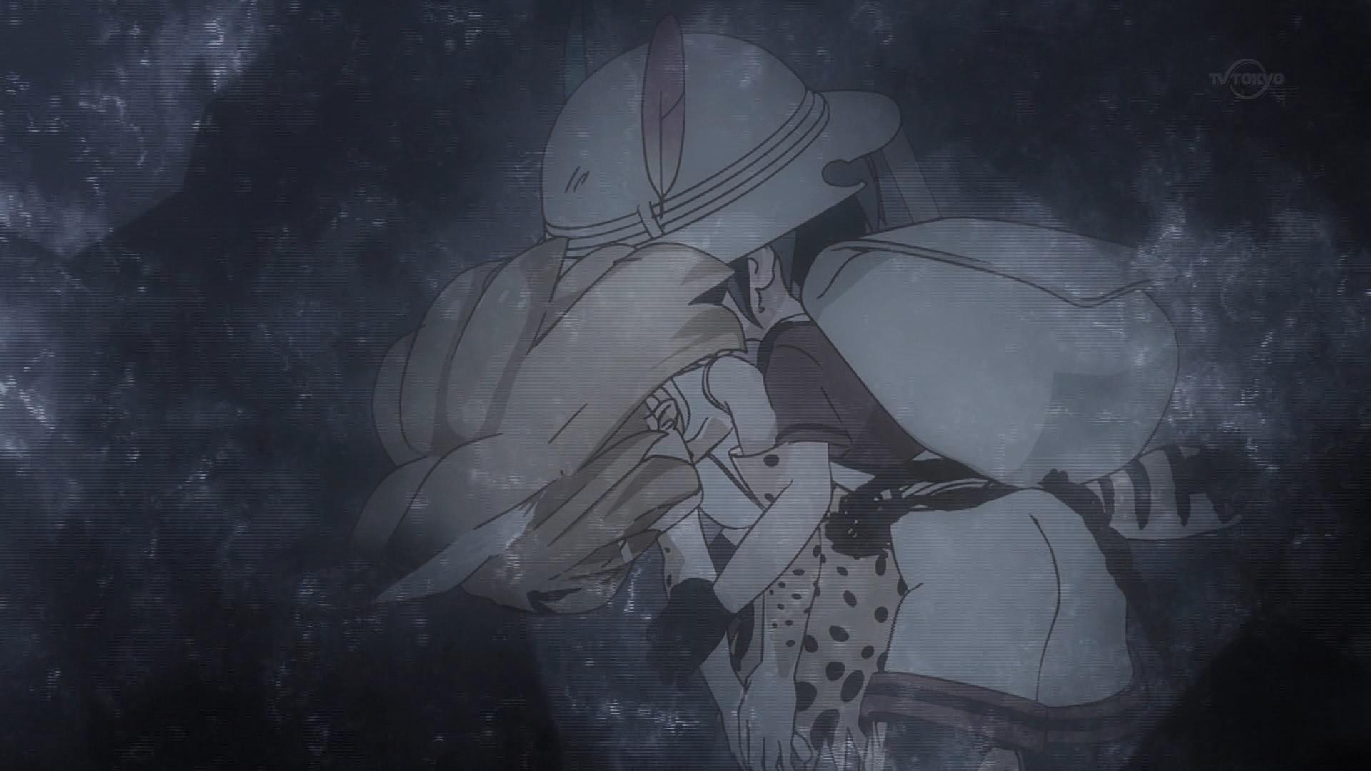 サーバルちゃんを助けるかばんちゃん(けものフレンズ11話画像)