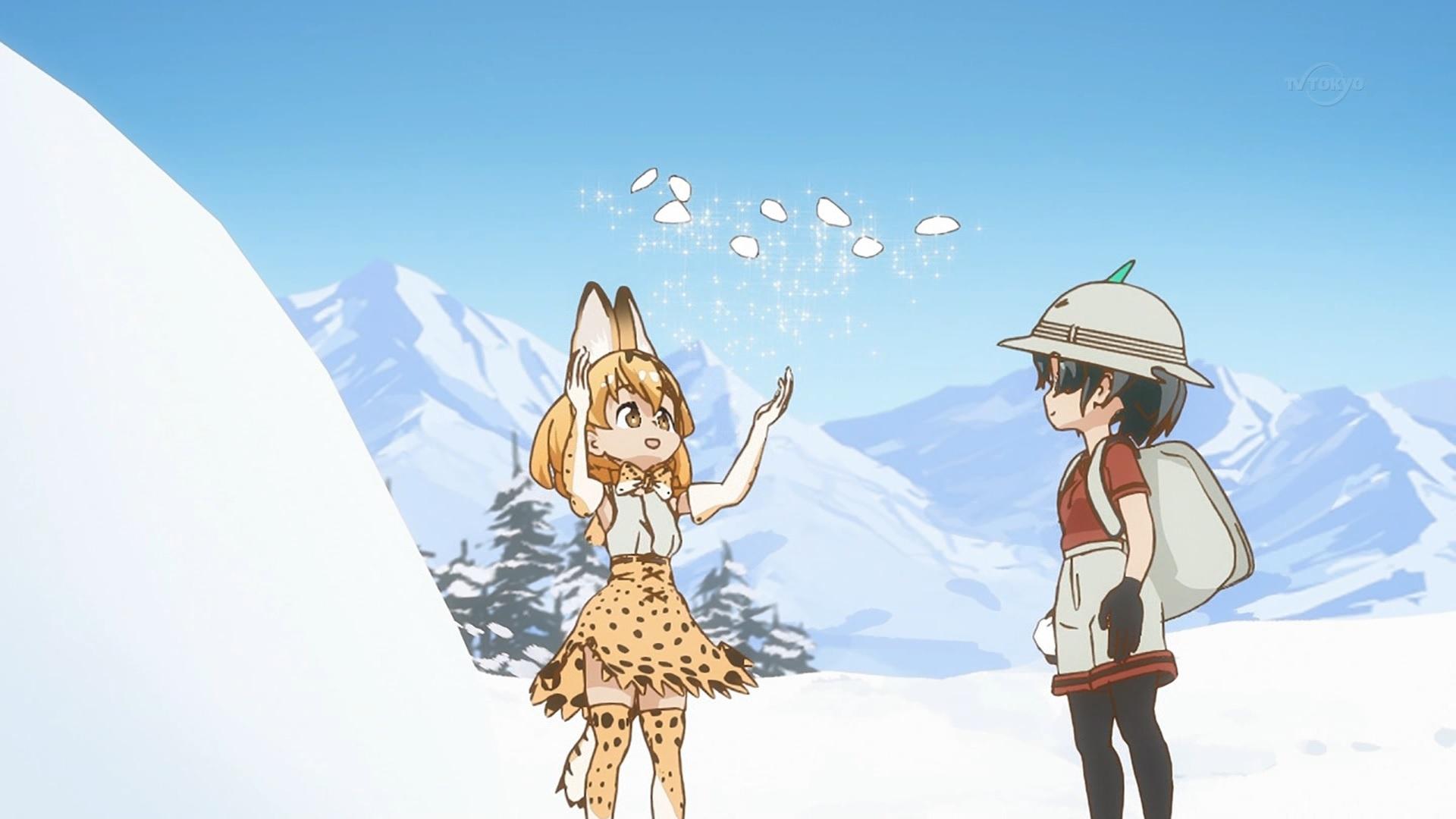 雪遊びをするサーバルとかばん(けものフレンズ9話画像)