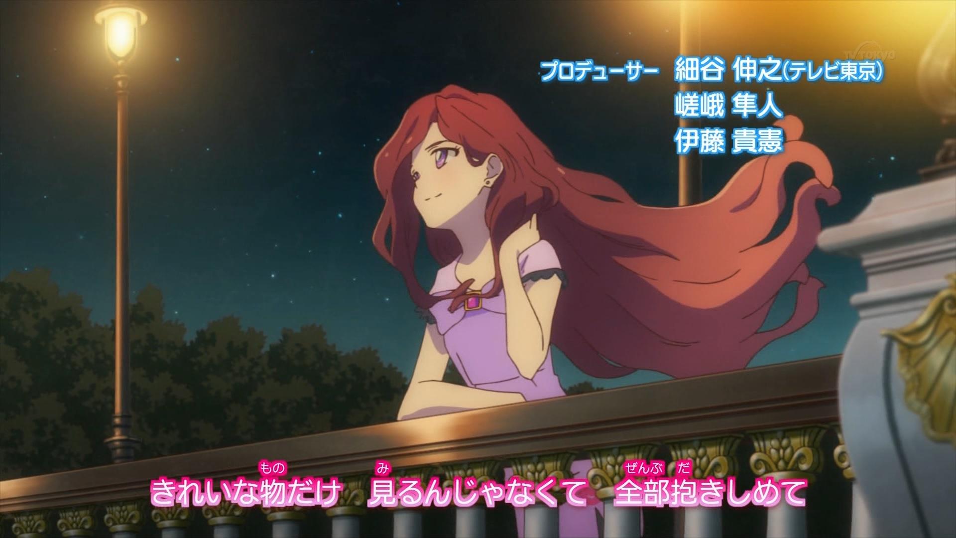 STARDOM!の香澄夜空(アイカツスターズ51話画像)