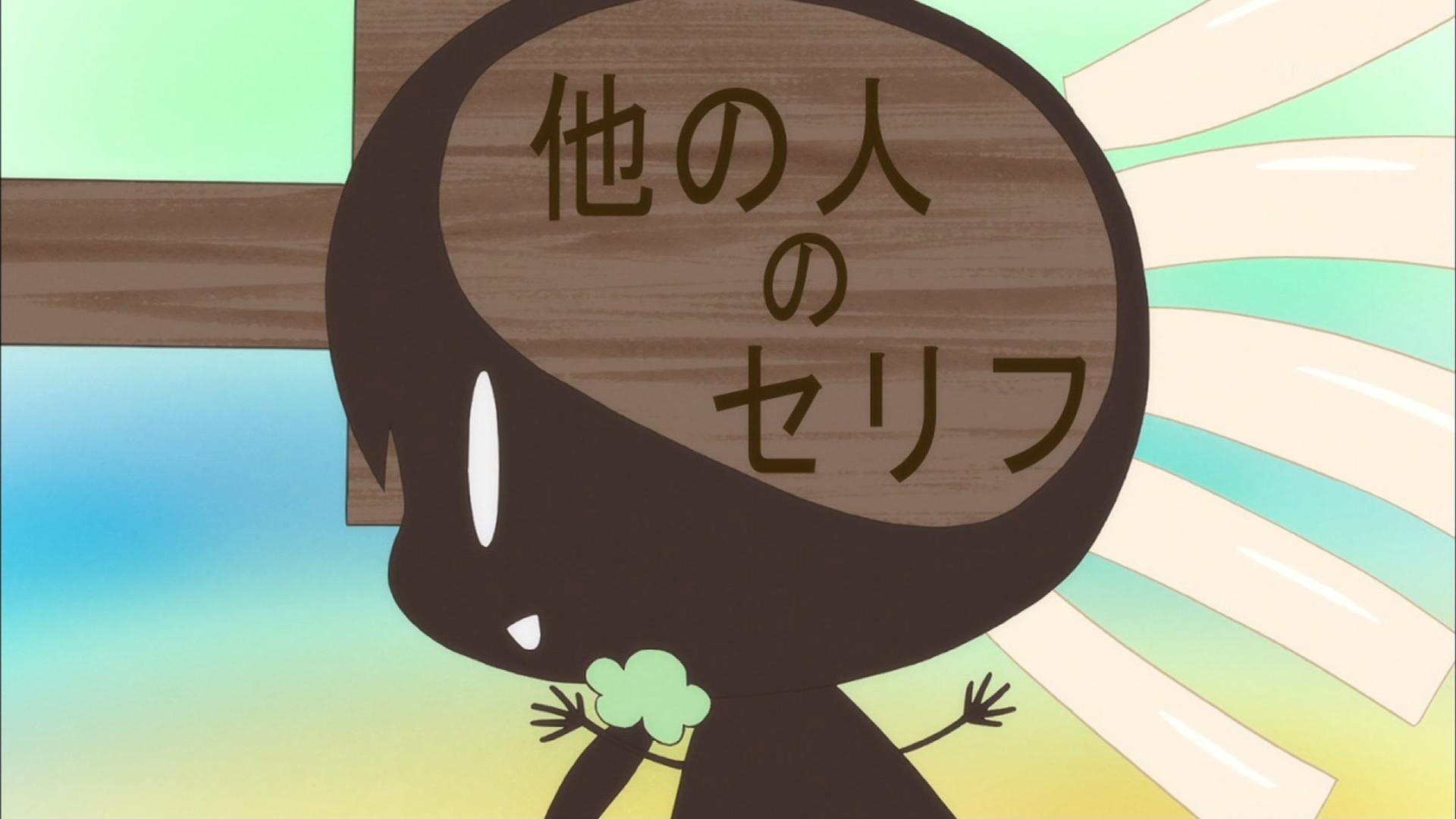 桜木ひな子の頭の中