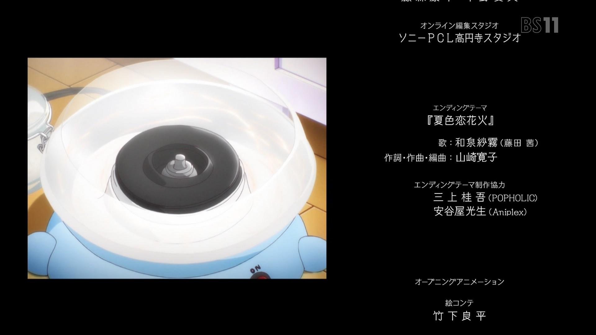 エロマンガ先生第8話の特殊ED『夏色恋花火』