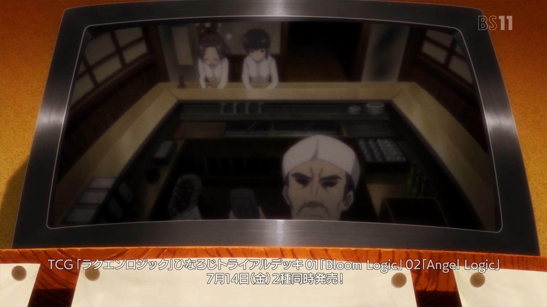 神楽静葉と藤崎梨乃の飲み会次回予告