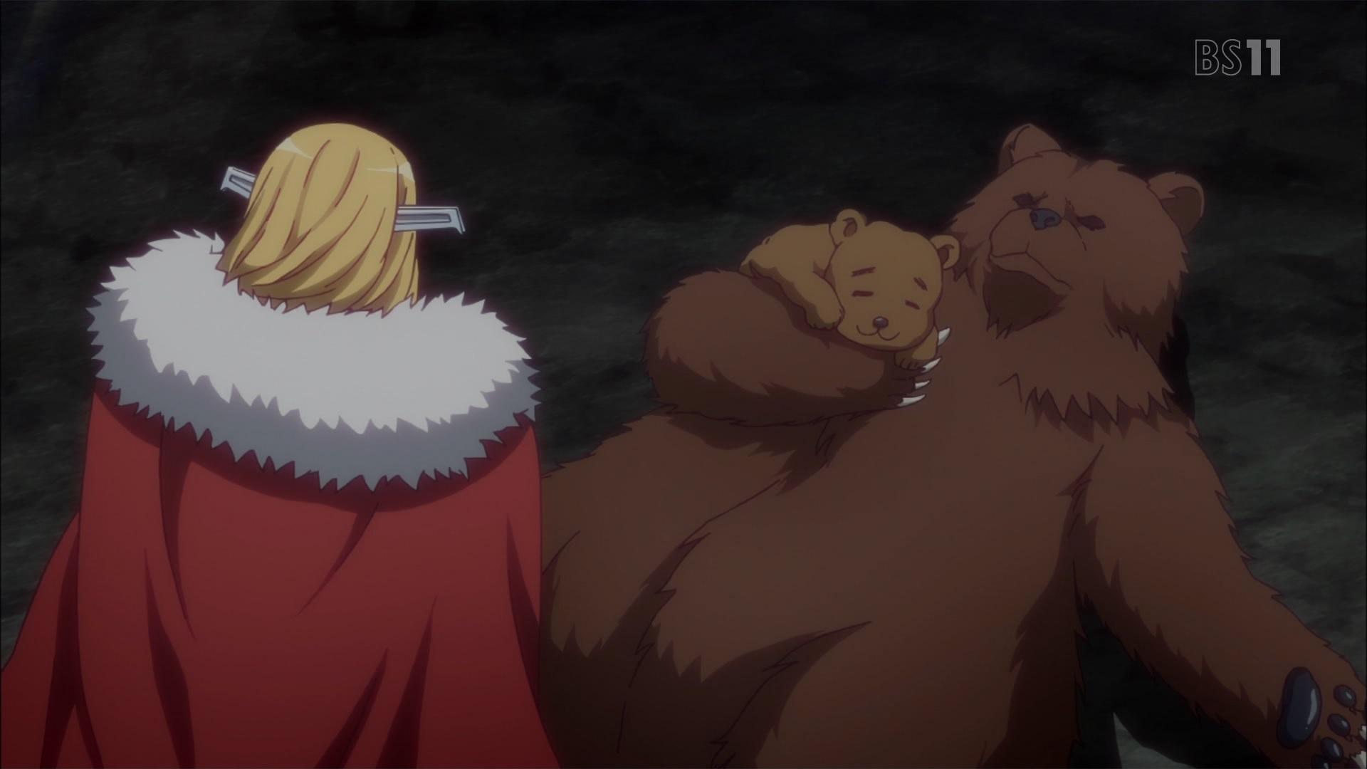 リオンの父とクマ