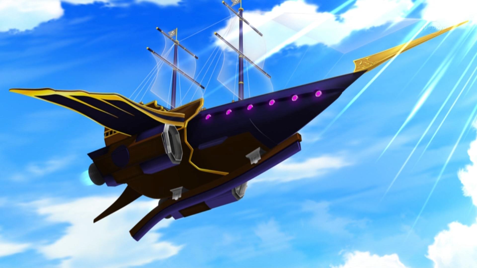 紫京院ひびきの船