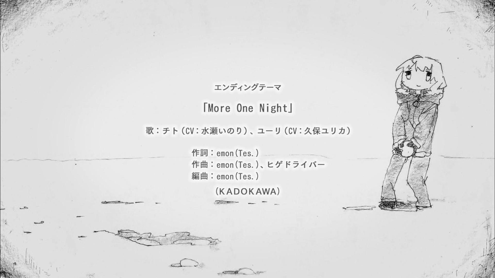 エンディングテーマ『More One Night』