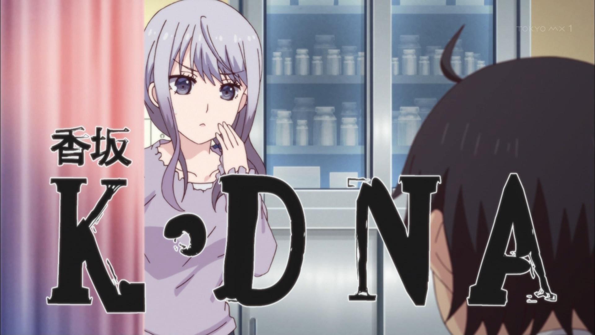 K・DNA