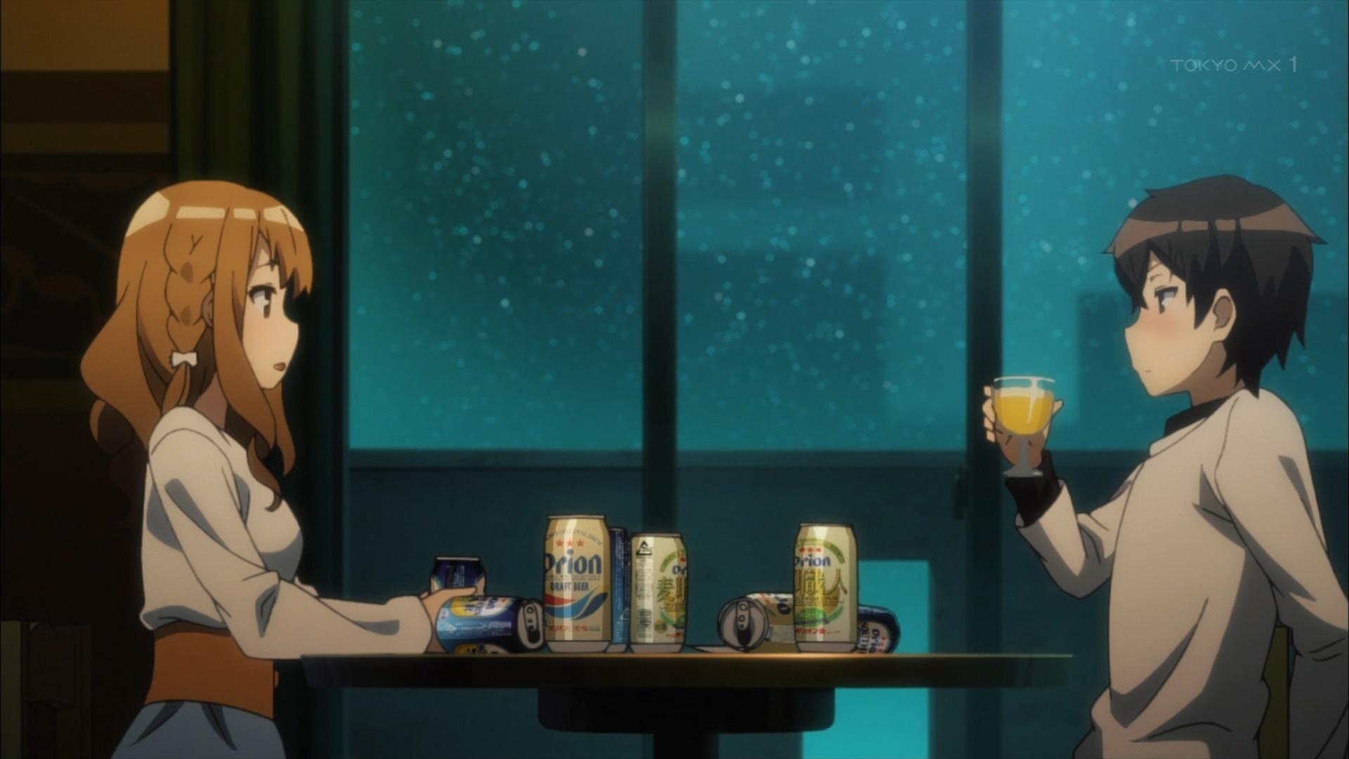 白川京と羽島伊月のサシ飲み