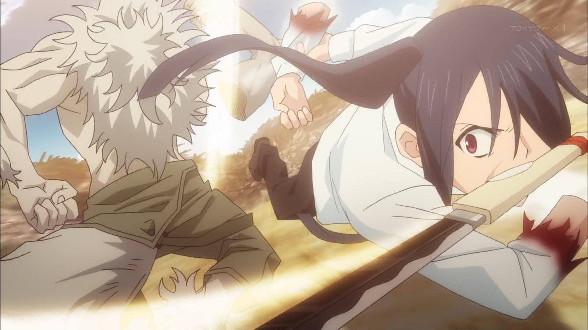 人狼の腕を切る時坂九郎丸