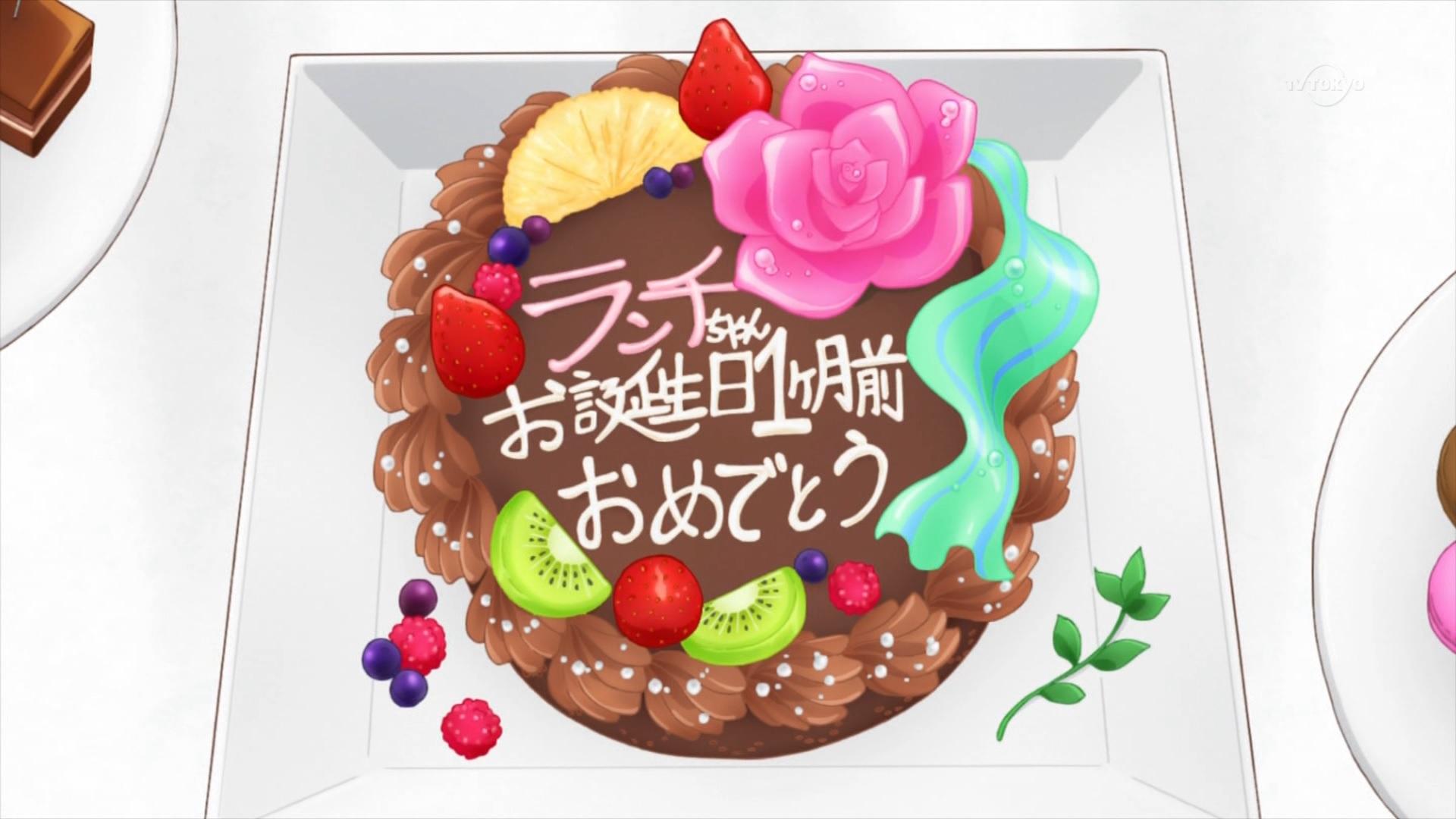 香澄真昼のバースデーケーキ