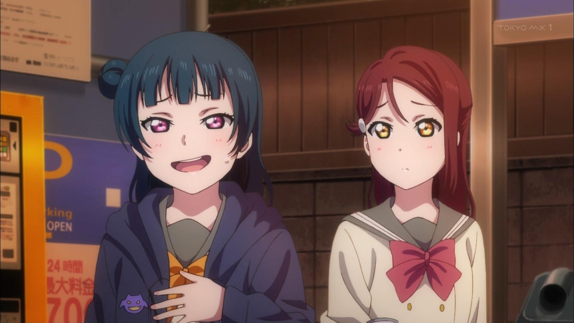 津島善子と桜内梨子