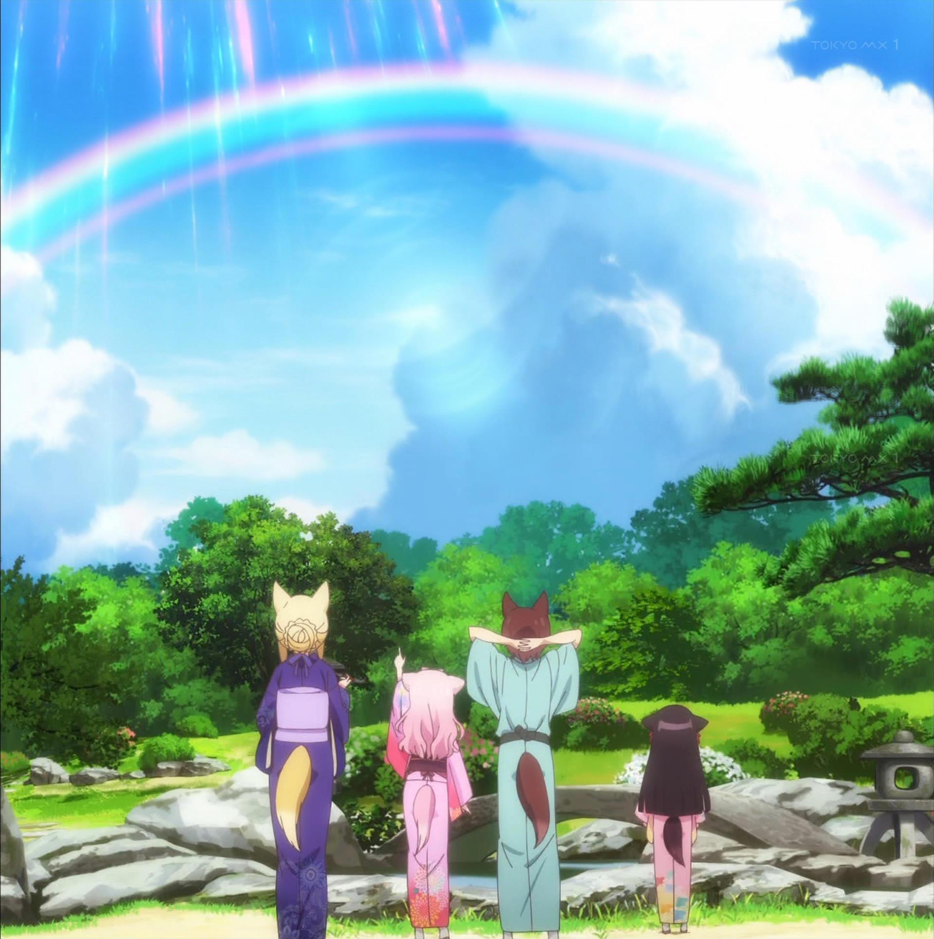 虹がかかる