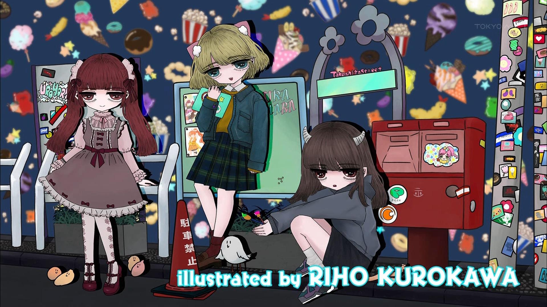 RIHO KUROKAWAのエンドカード