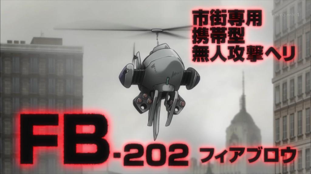 KKの遠隔無人攻撃ヘリ