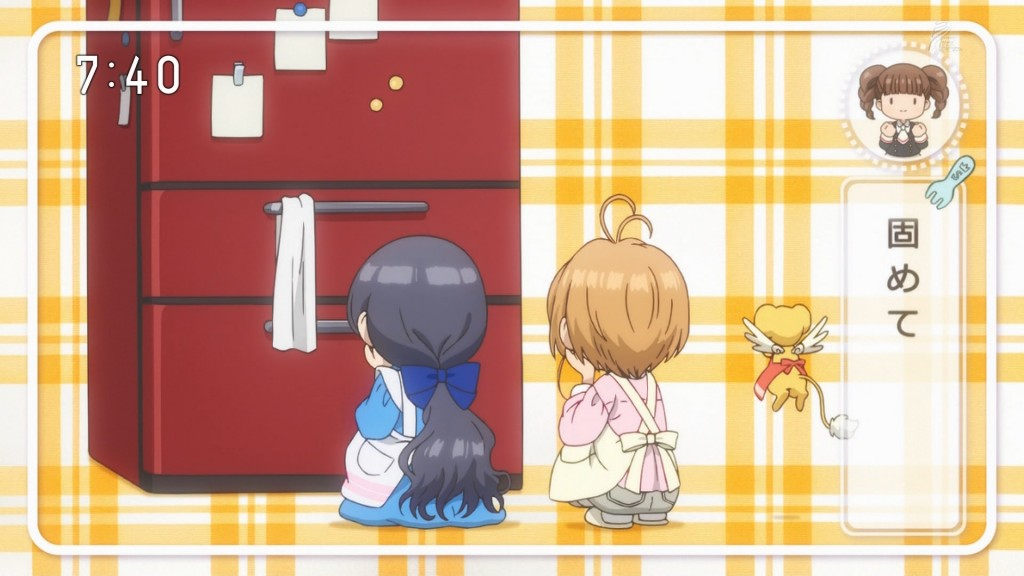 冷蔵庫の前に座る大道寺知世と木之本桜