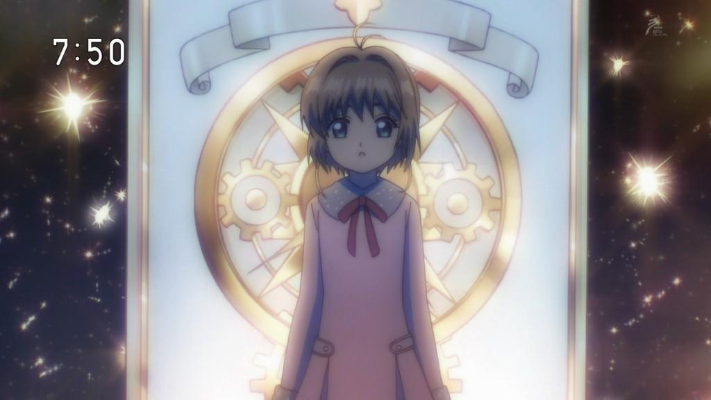 木之本桜と時計の国のアリス