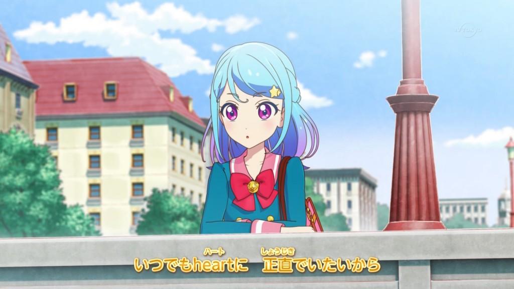 Believe itのエンディングアニメーション2