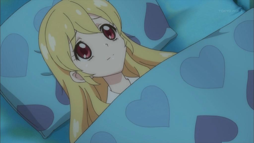 ていうかもう寝ようの星宮いちご