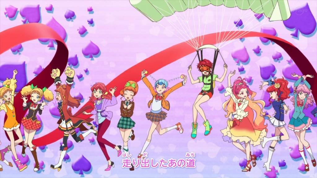 アイカツオンパレード!のエンディングアニメーション2