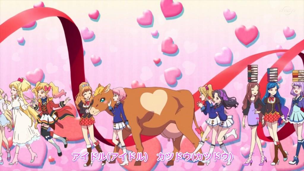 アイカツオンパレード!のエンディングアニメーション5