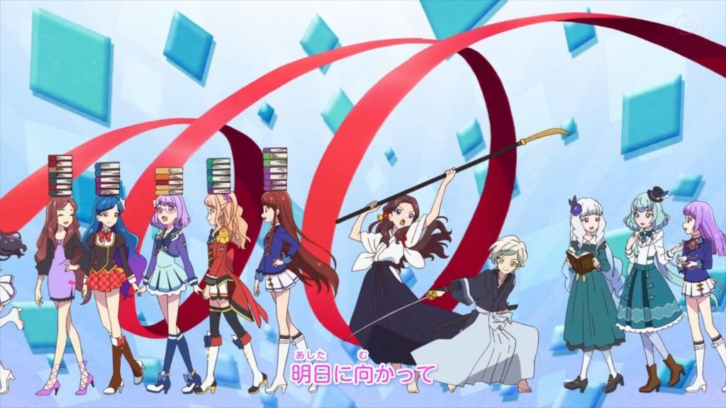 アイカツオンパレード!のエンディングアニメーション6