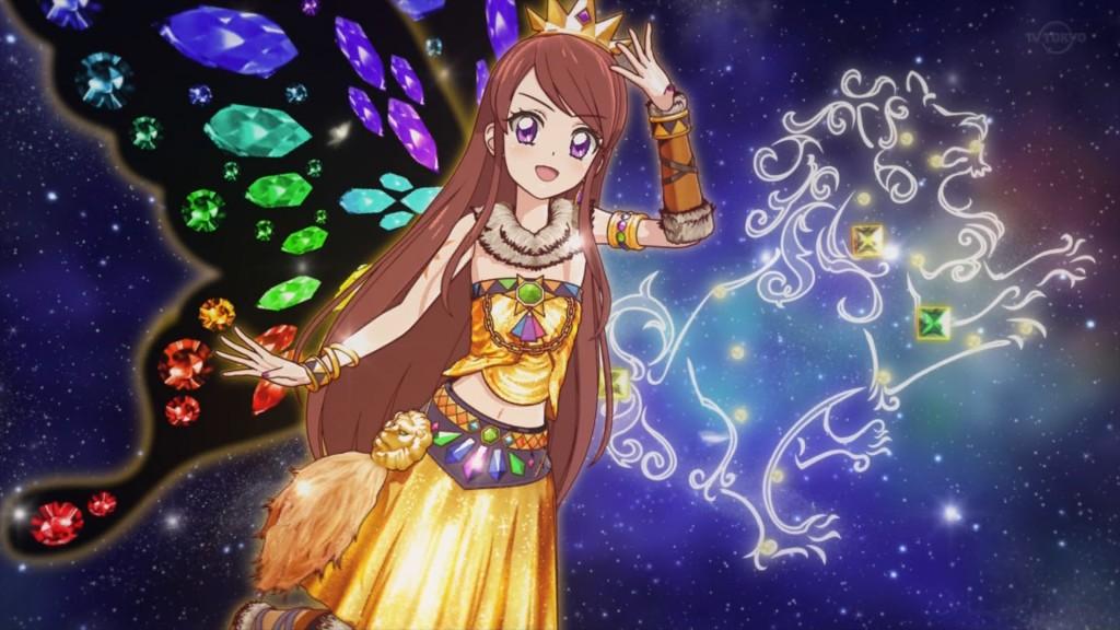 紫吹蘭の星座アピール