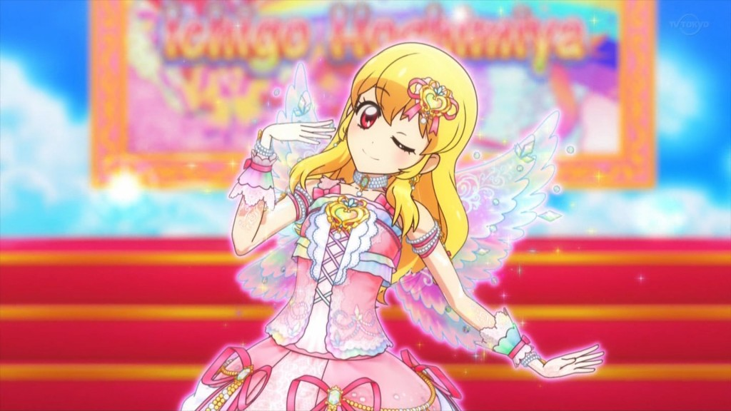 星宮いちごのアコガレカスタマイズ☆4