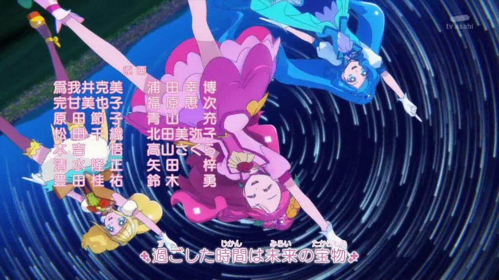 ミラクルっと♥Link Ring!のアニメ2