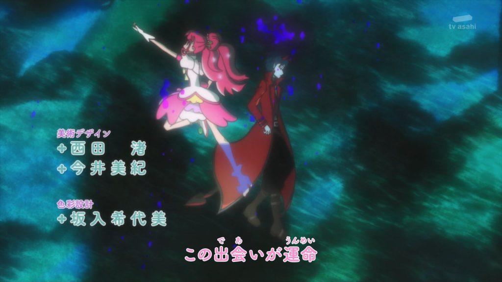 ヒープリOPアニメ3