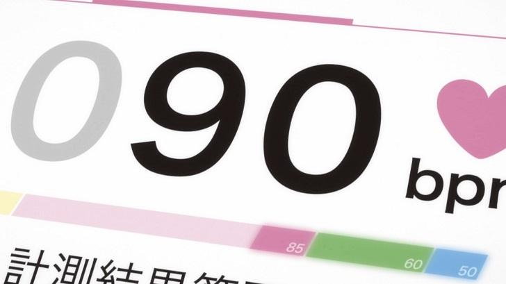 更科瑠夏の心拍数は90bpm