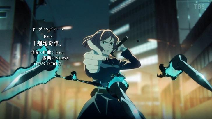 オープニングアニメの釘崎野薔薇